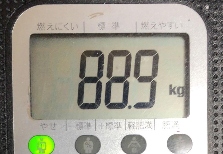 体重 88.9kg