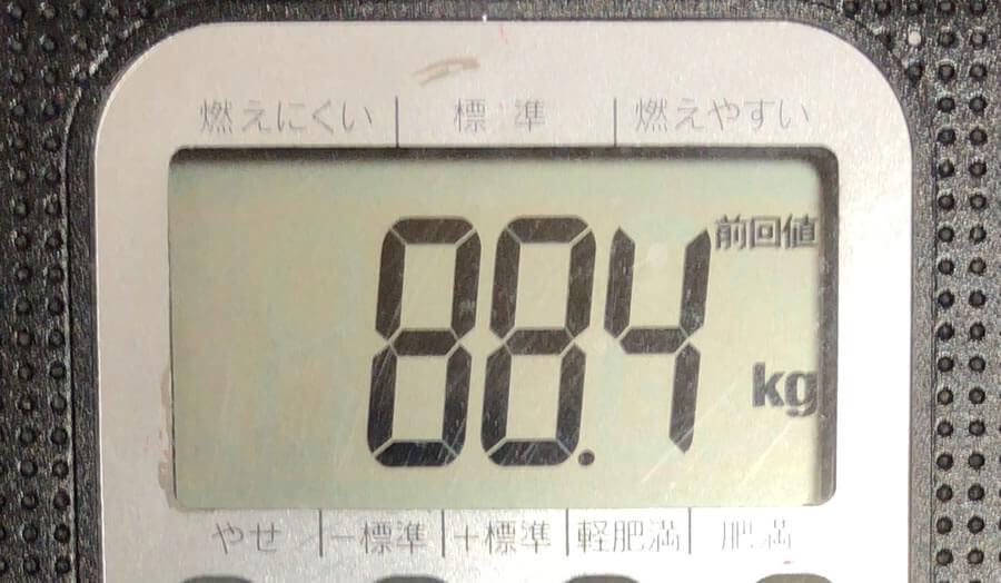 体重 88.4kg